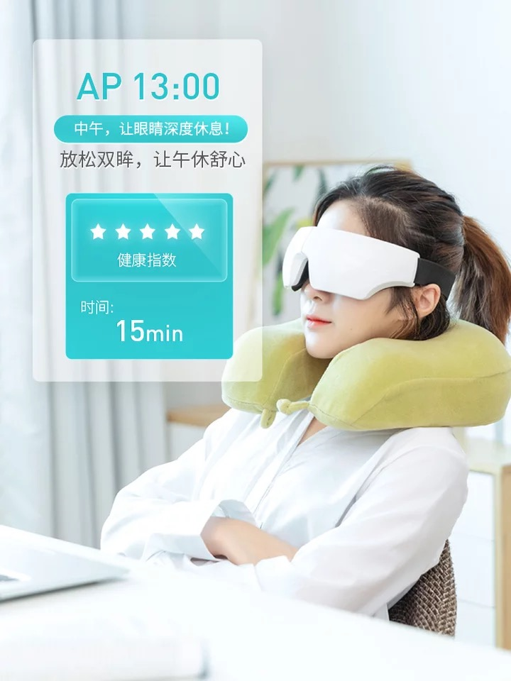 Eye protector physiotherapy eye mask